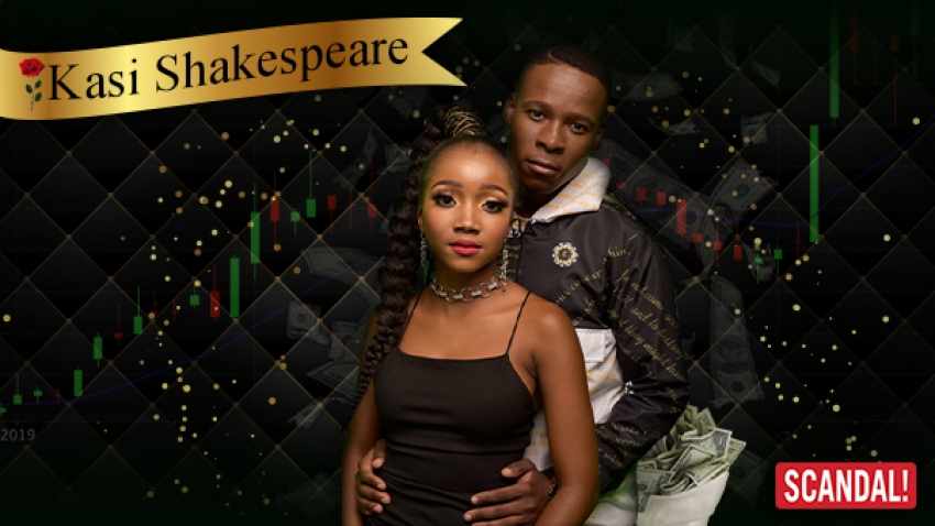 Kasi Shakespeare